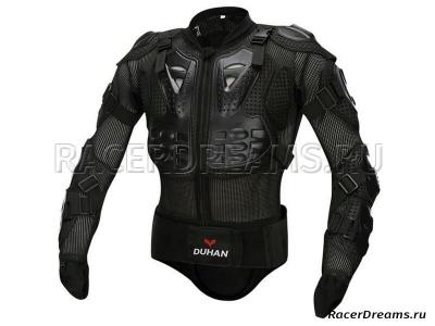 Duhan DH-H1 моточерепаха