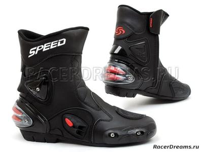 Мотоботы ProBiker Speed A004 (черные)