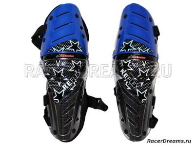 Alpinestars Reflex мото наколенники (синие)
