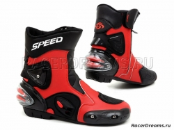 Мотоботы ProBiker Speed A004 (красные)