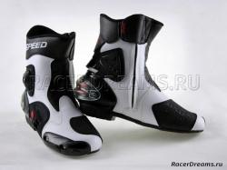 Мотоботы ProBiker Speed A004 (белые)