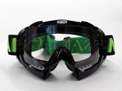 Motsai мотоочки черные, прозрачная линза