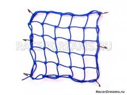 Багажная сетка-паук BS03 (синяя, 40 х 40 см)